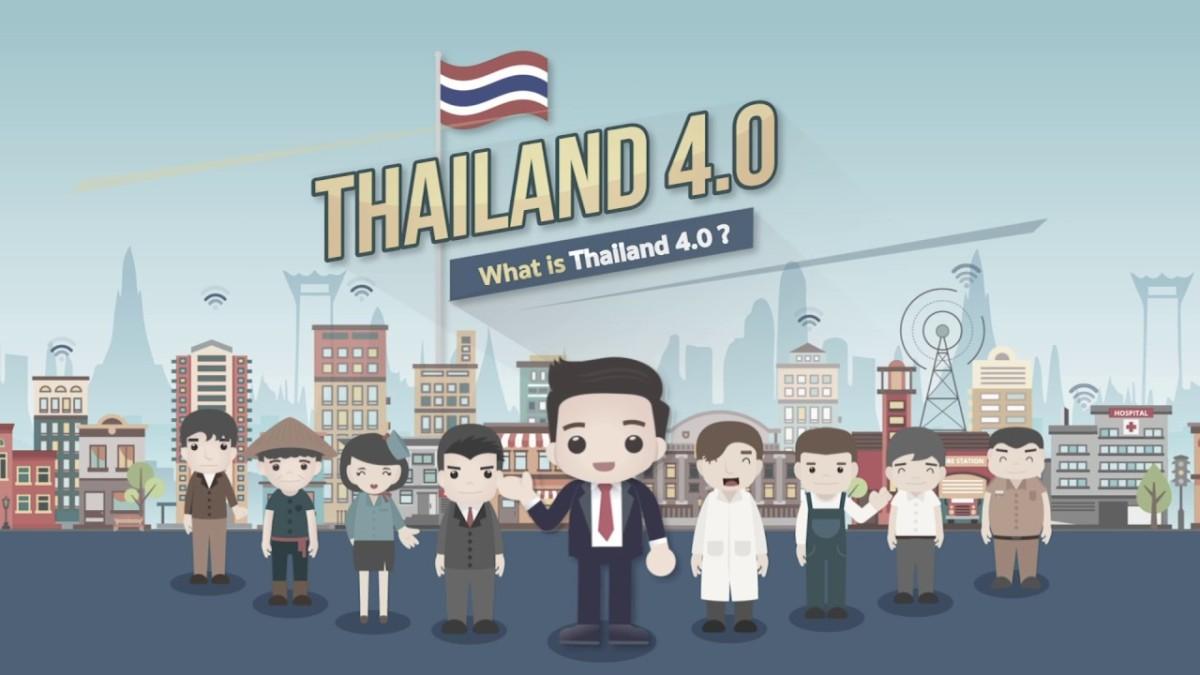 泰國到底在火什麼?你要先了解什麼是泰國4.0