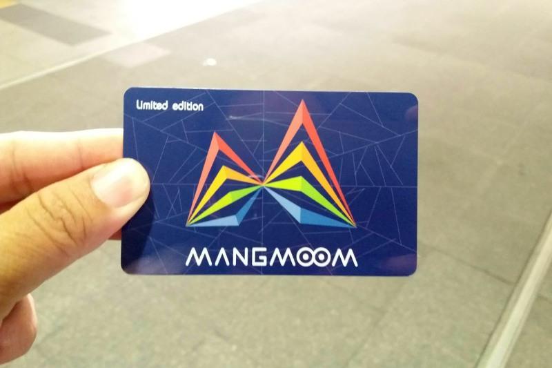 visionthai-mangmoom-mrt-mangmoom-2018-06-23_04-58-50